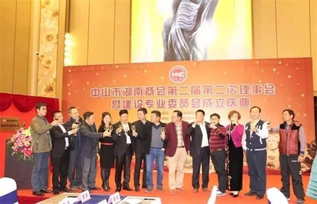 深中国际装饰城&湖南商会建设专业委员会签约