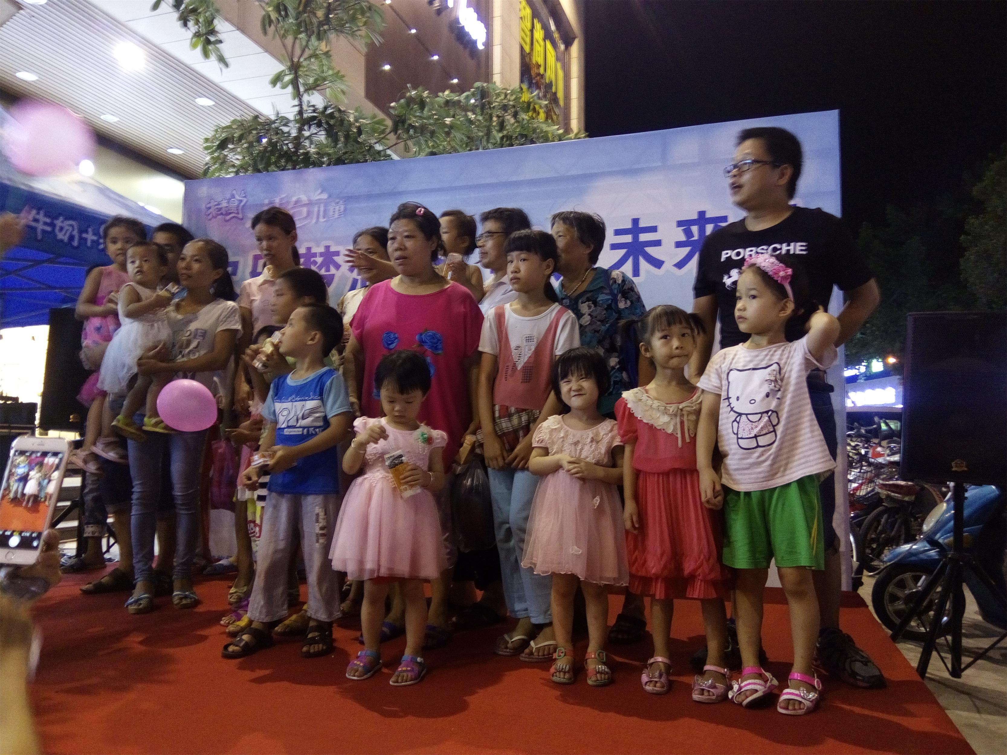 蒙牛六一儿童节营销活动