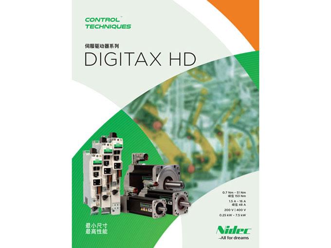 DIGITAX HD