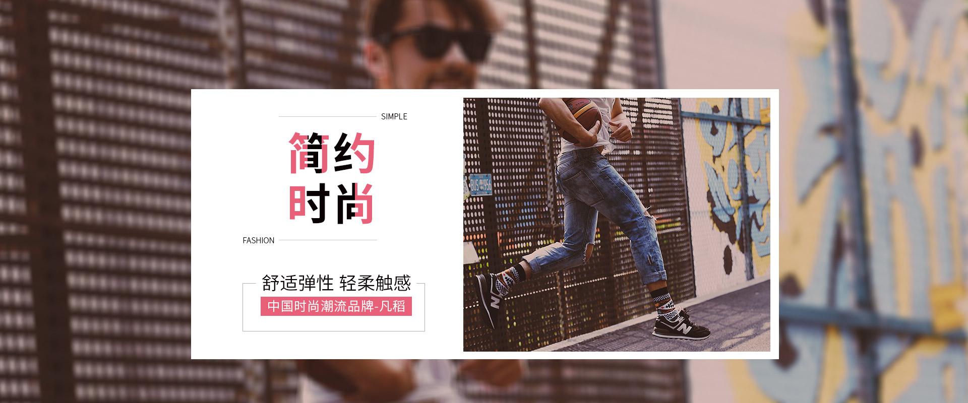 海宁彩象数码印花技术有限公司