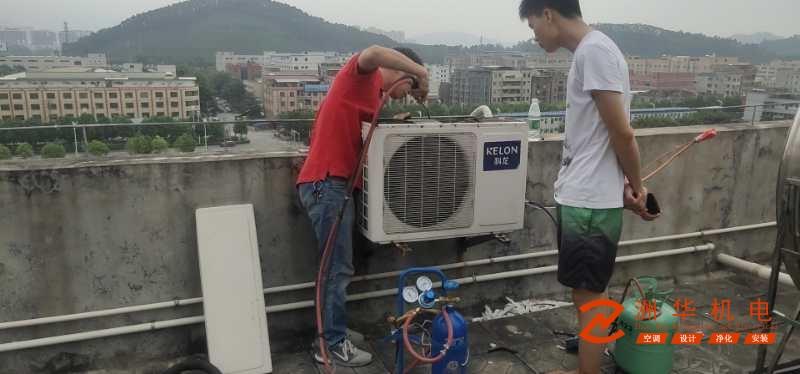 中央空调维修工程案例-石厦柜机维修