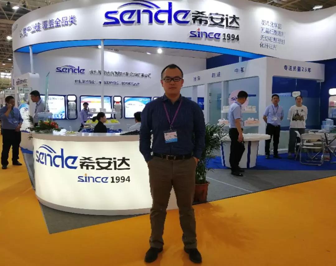 杭州希安达抗菌技术研究所有限公司参加武汉生活用纸展-以研发创新为抓手打通全产业链