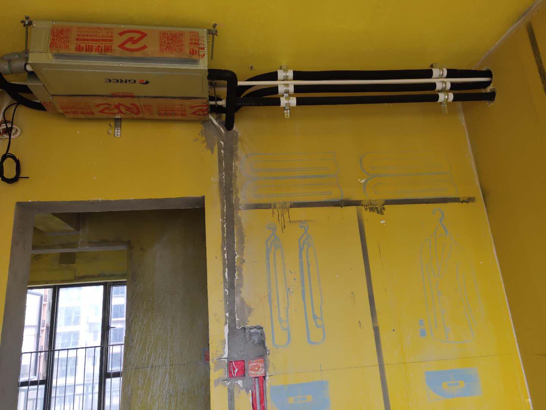 三菱重工风管机空调安装