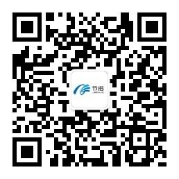 河南節諾板業有限公司微信