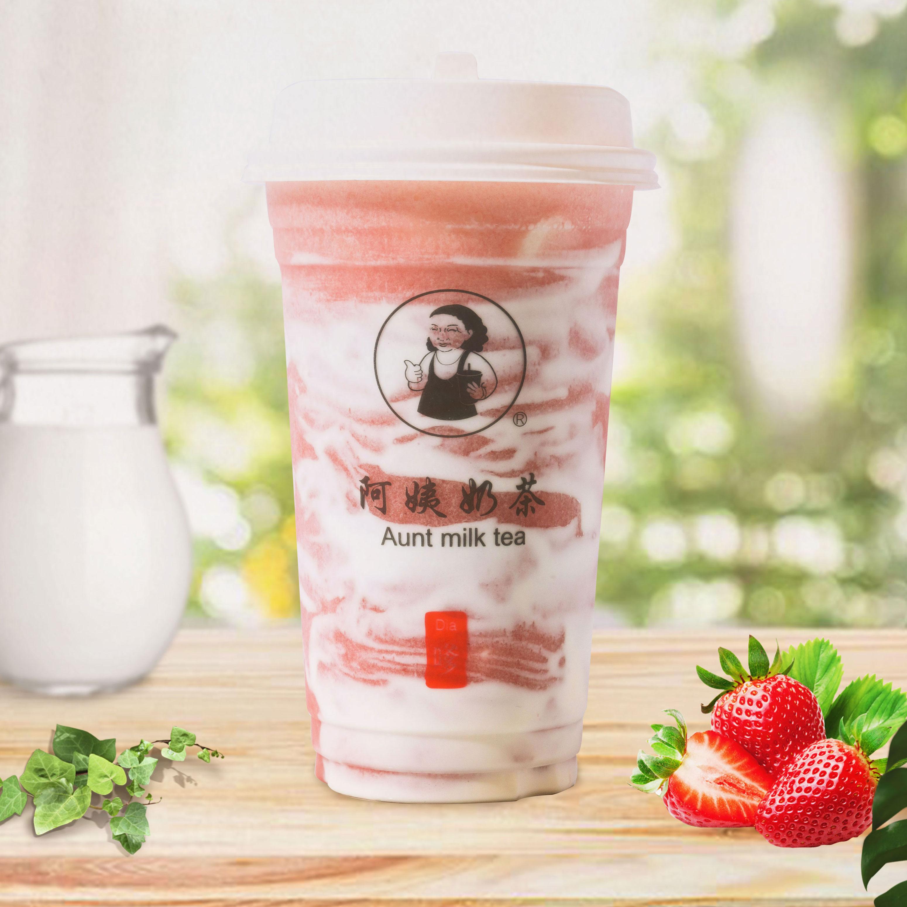 草莓芝芝奶茶