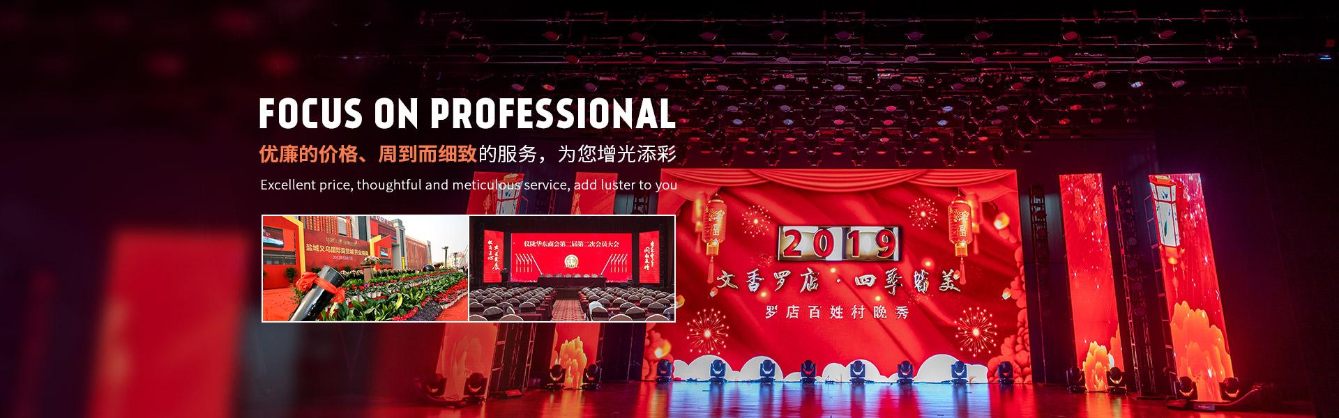 上海儒慧文化交流中心