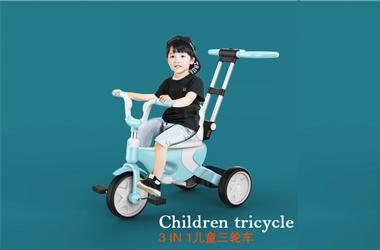 儿童三轮车设计