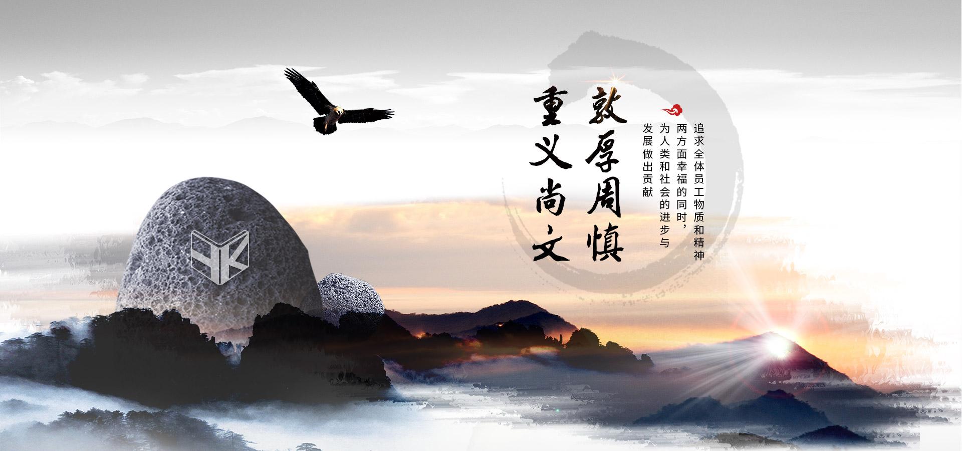 瑾图工业科技(上海)有限公司