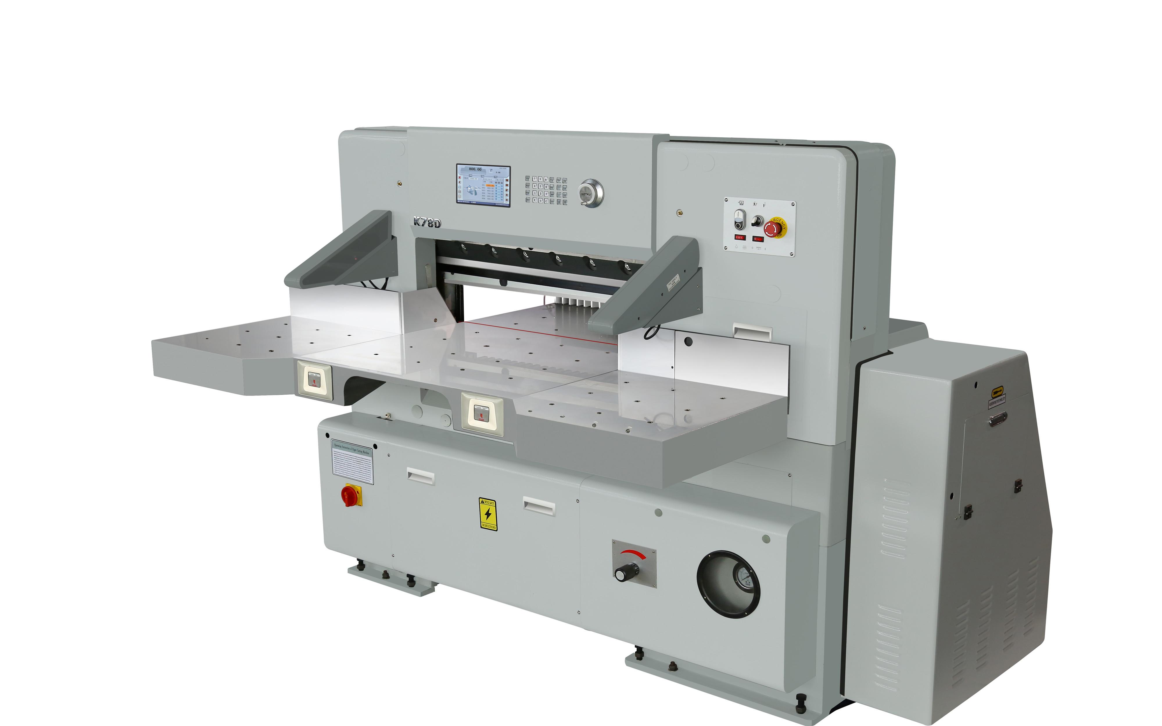 780D-8切纸机