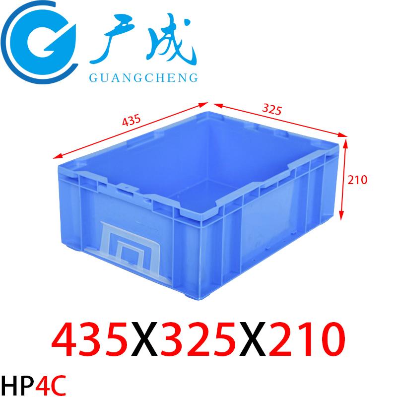 HP4C物流箱