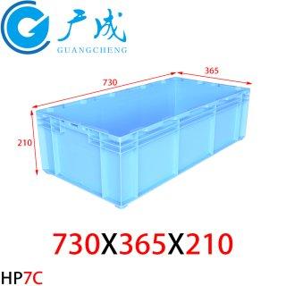 HP7C物流箱