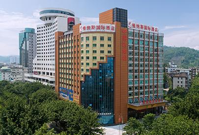 维纳斯国际酒店装修案例