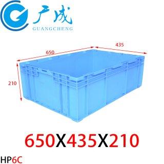 HP6C物流箱