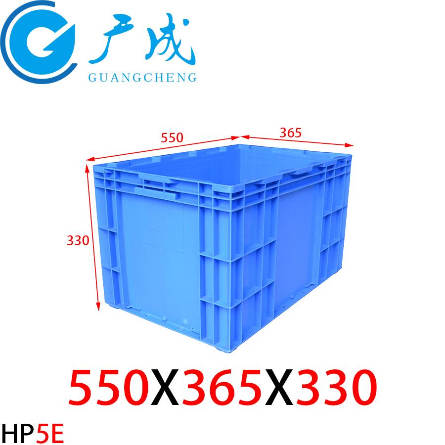 HP5E物流箱