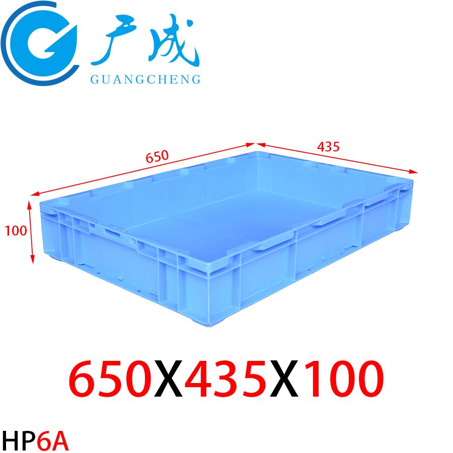 HP6A物流箱