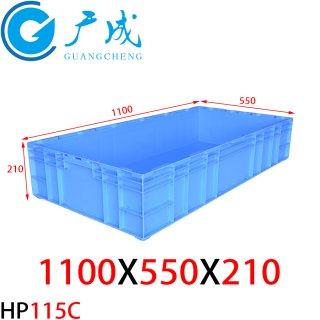 HP115C物流箱