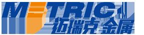 无锡迈瑞克金属材料有限公司