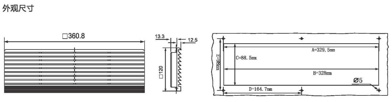 过滤器-霆翔电气