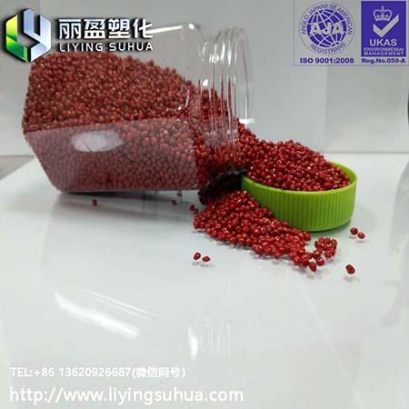 包装类食品级色母粒色种大红色种吹膜用色母彩色定制色母