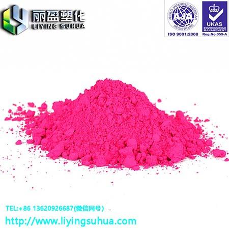 环保涂料荧光粉 油漆油墨专用荧光颜料荧光粉
