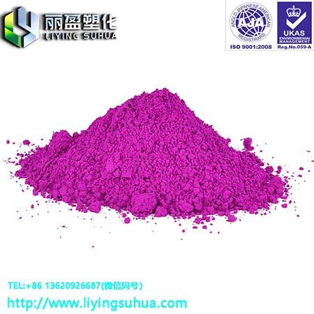 紫罗兰荧光粉高浓度荧光粉