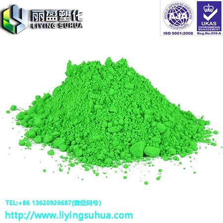 热固型低甲醛萤光颜料耐溶剂抗化学性荧光粉
