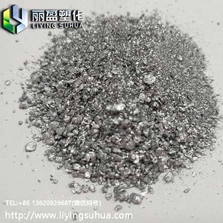 强银效果颜料塑胶专用铝颜料银粉银砂