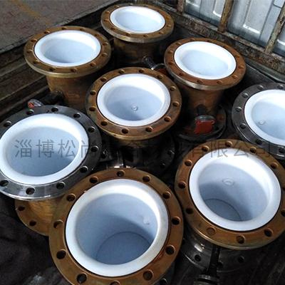 鋼襯四氟管道管件