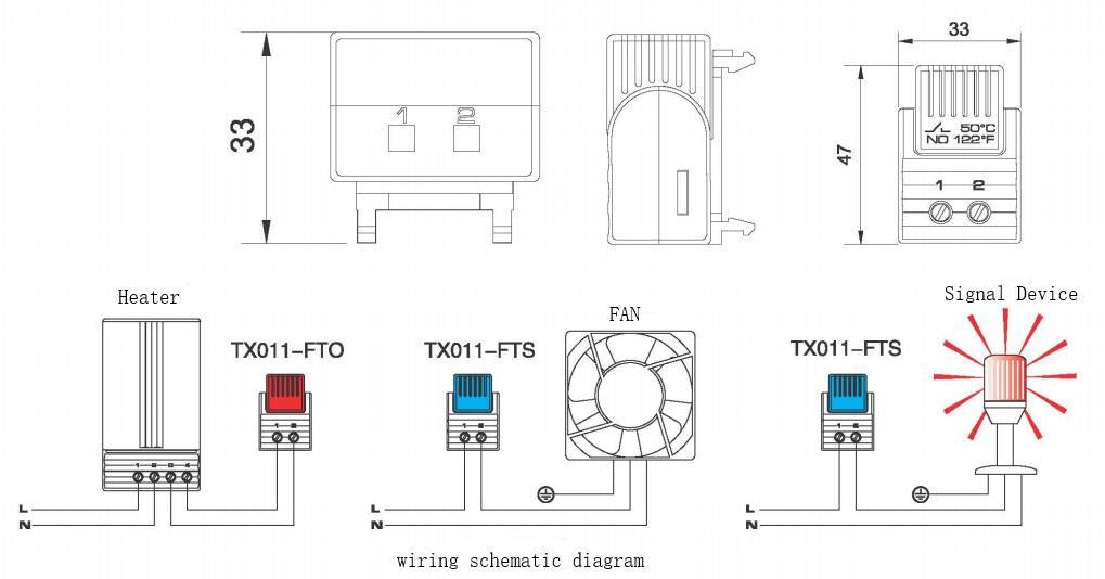 温控器-霆翔电气
