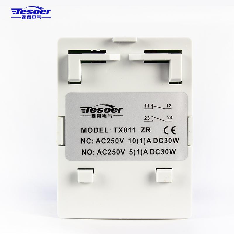 溫控器廠家直銷 TX011-ZR