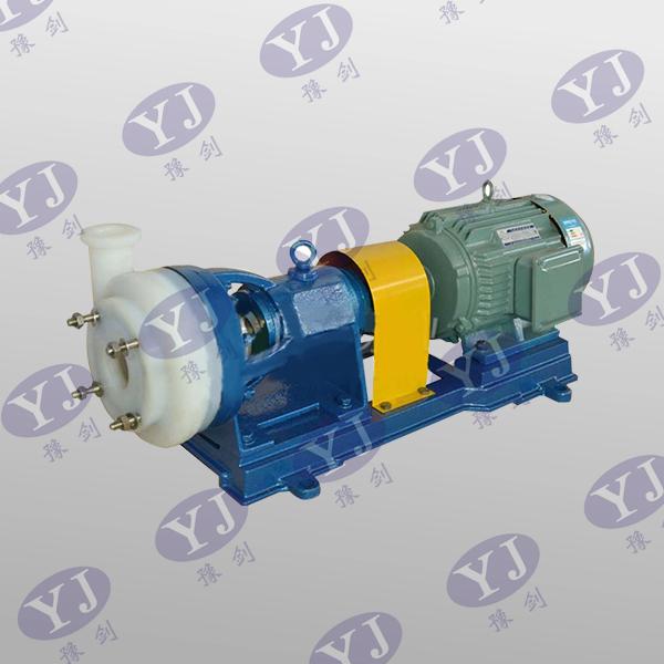 F46氟塑料強合金泵FSB,FSB-L型氟塑料泵
