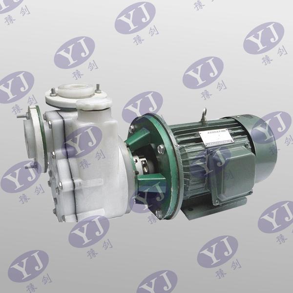 FZB(L)系列氟塑料合金自吸泵