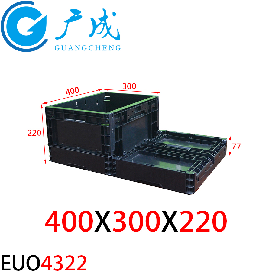 EUO4322折叠防静电周转箱