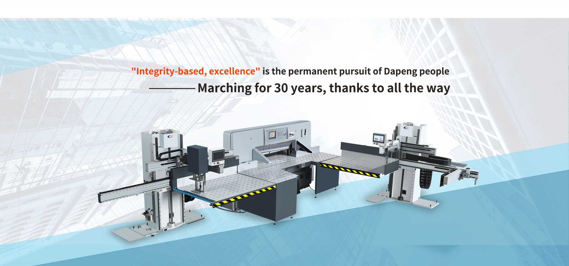 Ruian Dapeng Printing Machinery Co., Ltd.
