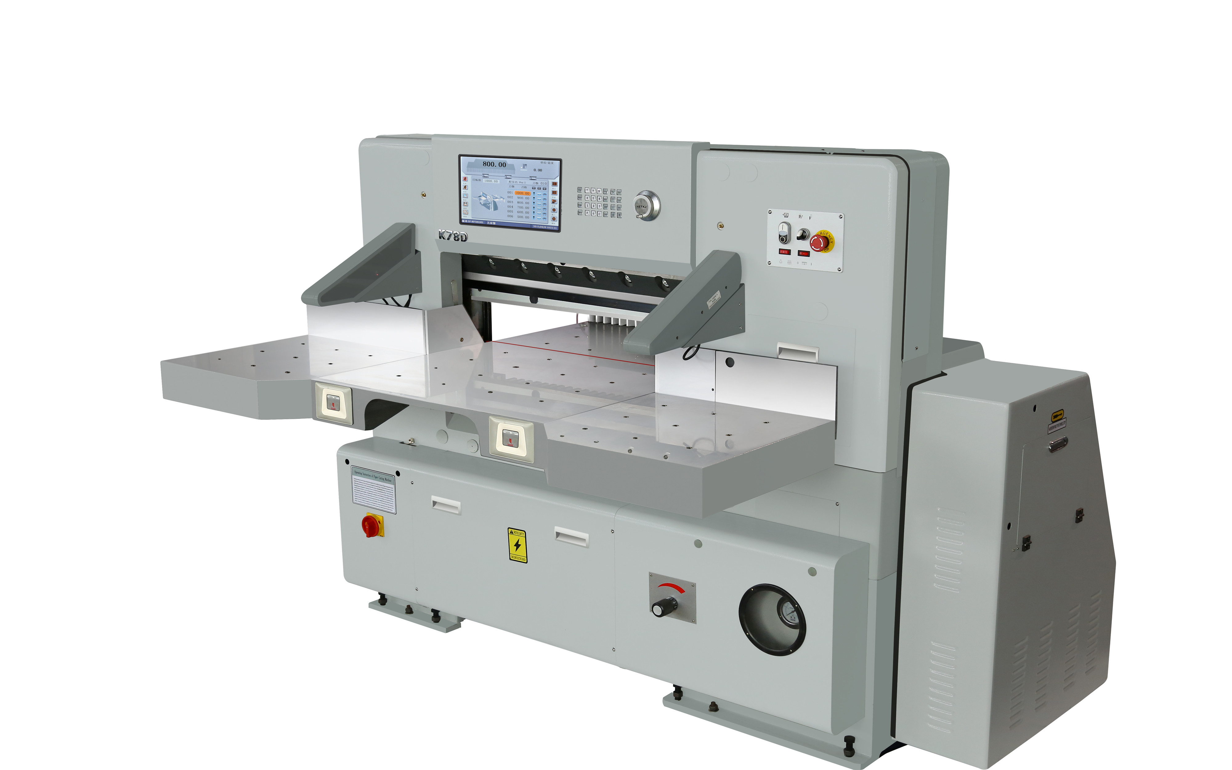 QZK780DH-15 触摸屏切纸机