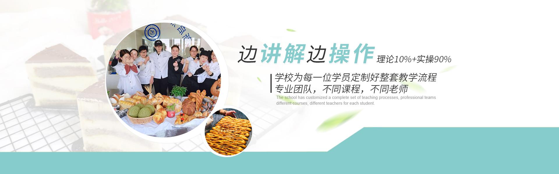 溫州新啟點餐飲企業管理有限公司