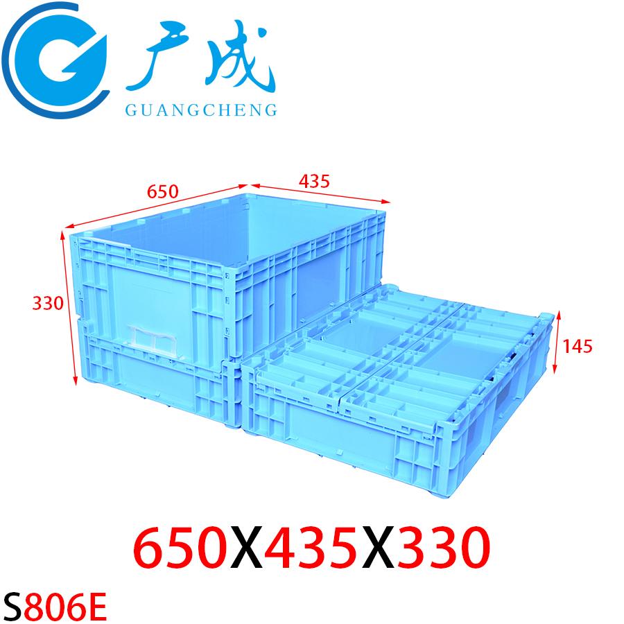 S806E折叠物流箱