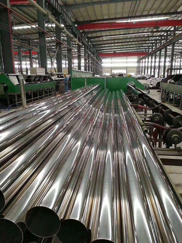 316L不锈钢管企业生存法则