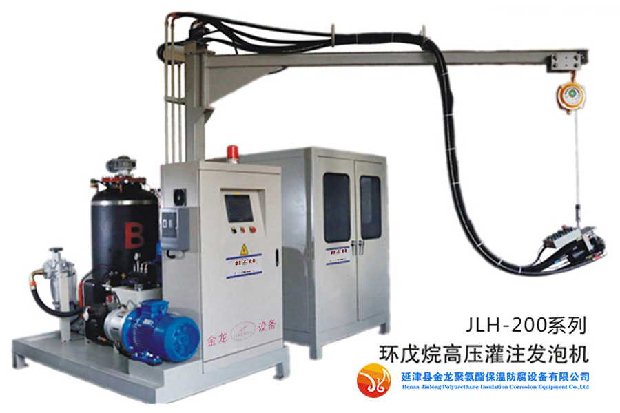 Cyclopentane high pressure perfusion foaming machine