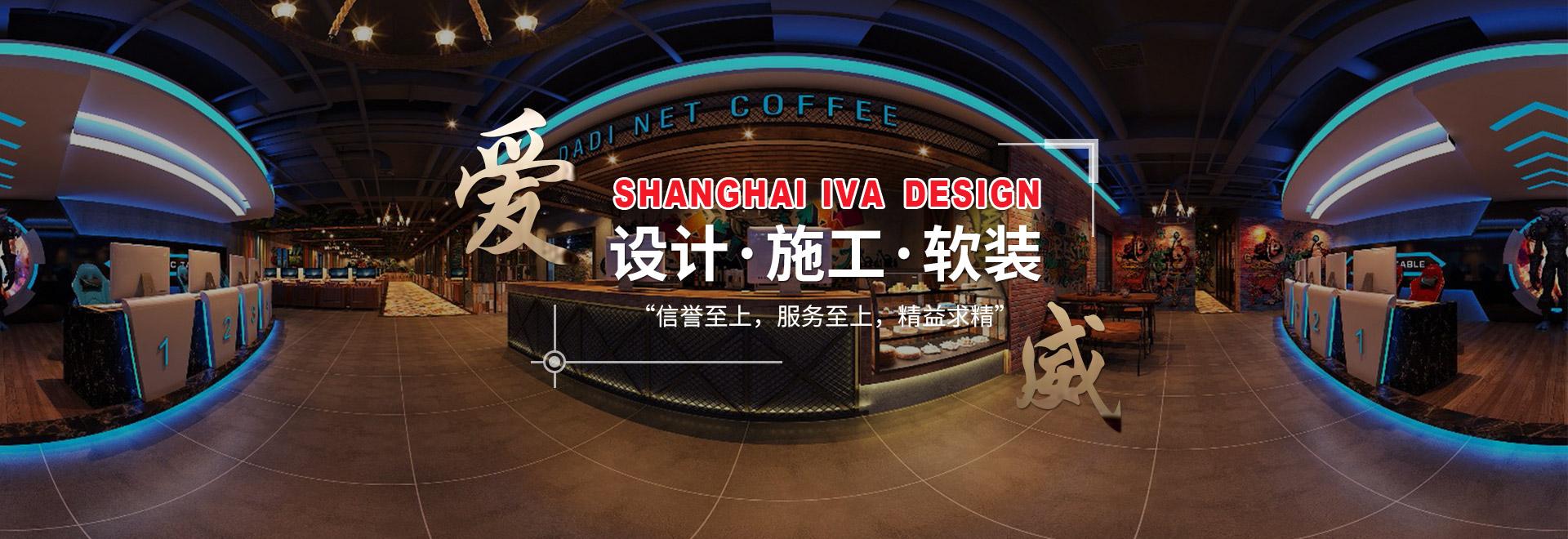 上海办公楼装修设计