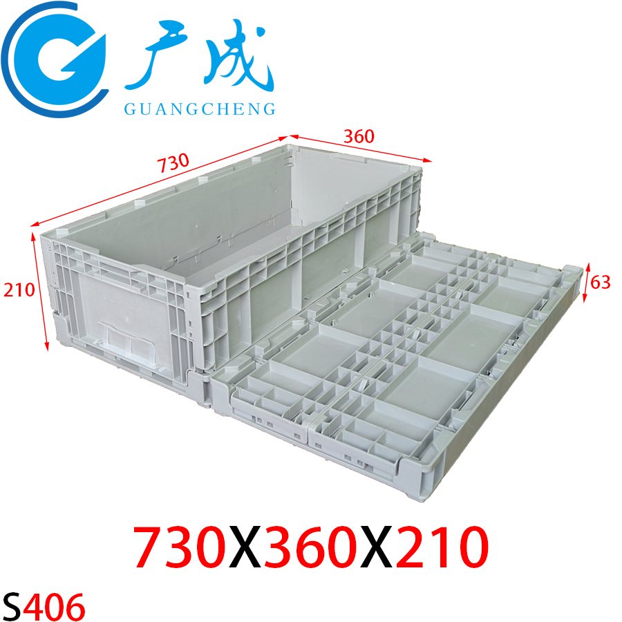 S406折叠物流箱