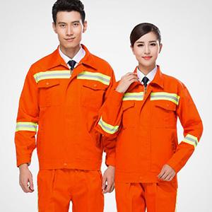反光条工作服套装