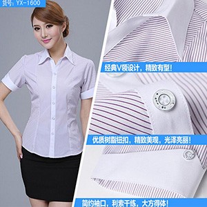 批发工作衬衫 定做女式短袖衬衫 马蹄袖条纹衬衫