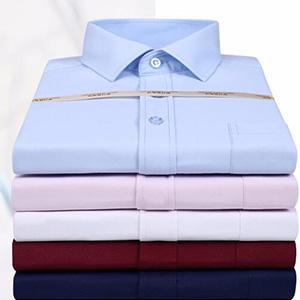 长袖衬衫_短袖衬衫_工作服衬衫_衬衫批发_衬衫定做_衬衫厂家