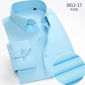 长袖衬衫批发_免烫衬衫定做_男女款衬衫现货