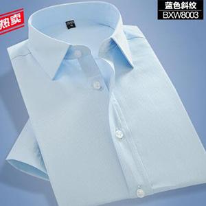 新款夏季纯色男式短袖衬衫_商务正装白衬衣_工作服职业装工装衬衫