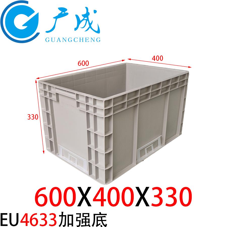 EU4633物流箱(加强底)
