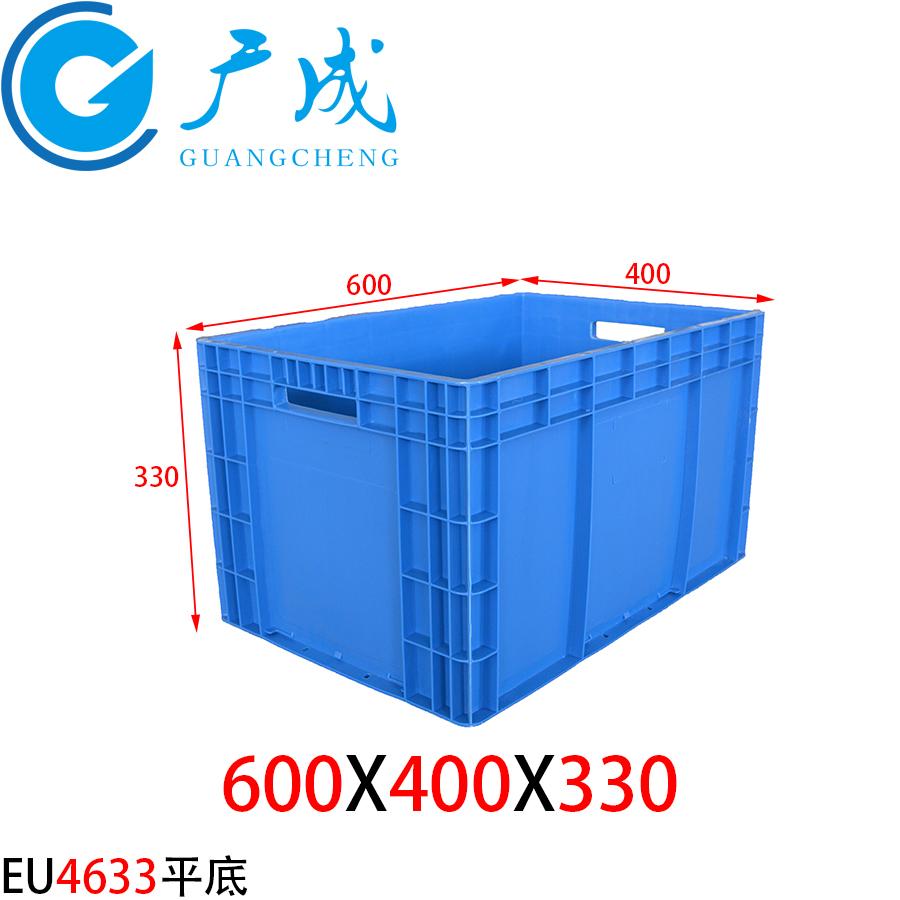 EU6433物流箱(平底)