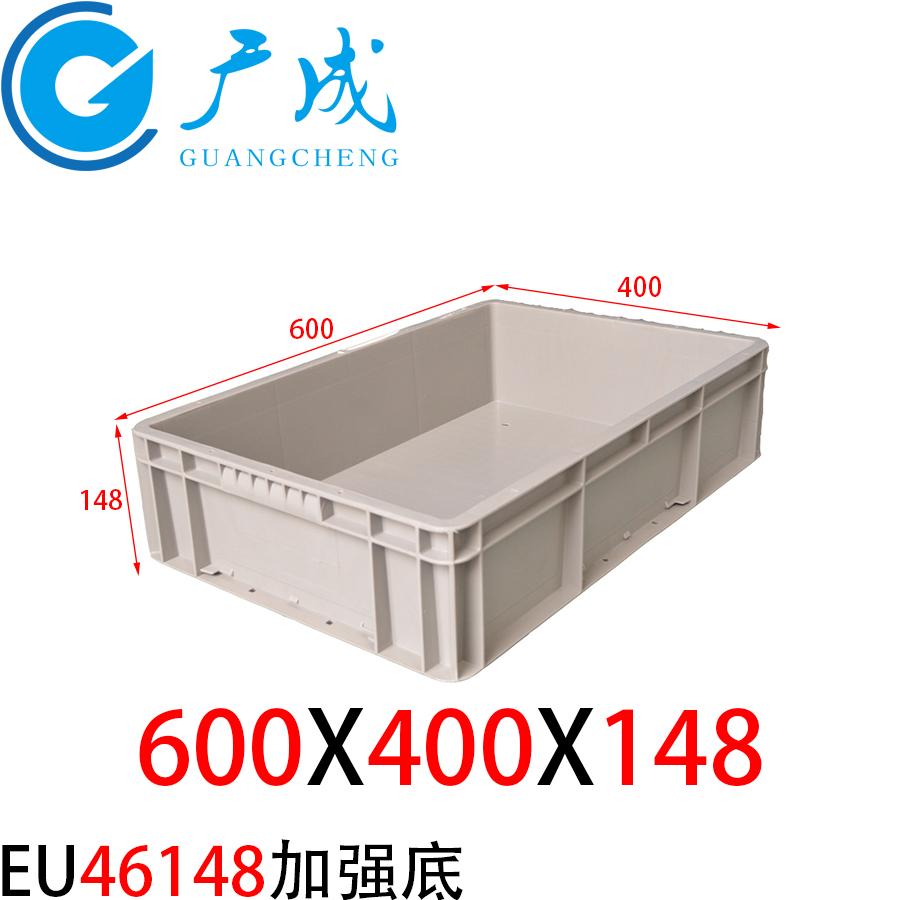 EU46148物流箱(加强底)