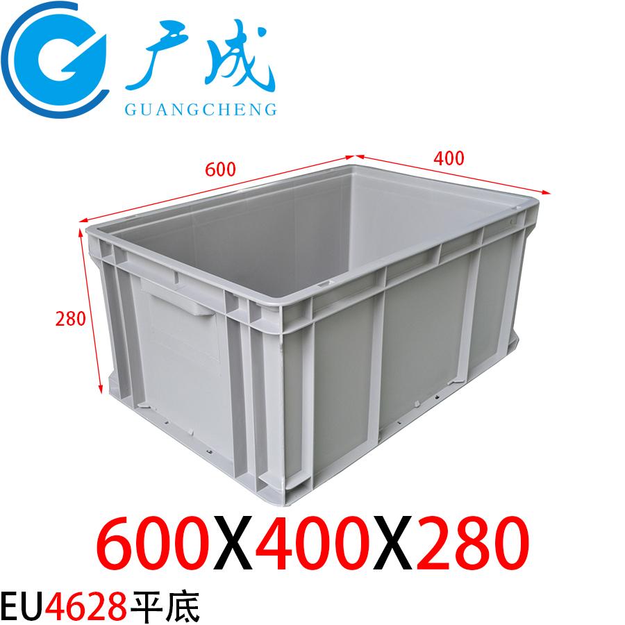 EU6428物流箱(平底)